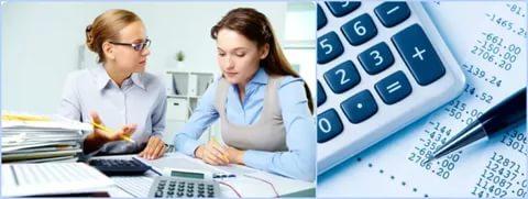 Курсы бухгалтеров для начинающих